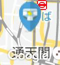 ライフ大国町店(1F 多目的トイレ内)のオムツ替え台情報