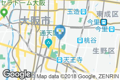 四天王寺前夕陽ケ丘駅(改札内)のオムツ替え台情報