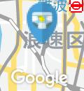 マックスバリュ・塩草店(多目的トイレ内)のオムツ替え台情報