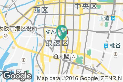 一般財団法人 日本工芸館の授乳室・オムツ替え台情報