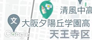 天王寺区保健福祉センター分館(1F)の授乳室・オムツ替え台情報
