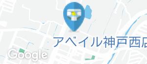 アベイル神戸西店(1F)のオムツ替え台情報