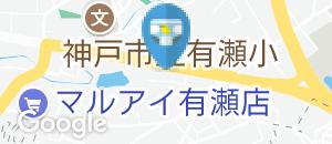 創作焼肉 神戸 牛乃匠のオムツ替え台情報