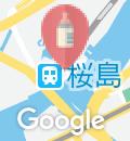 ラジェントホテル大阪ベイ(1F)の授乳室情報