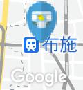Yayoiken Fuseのオムツ替え台情報