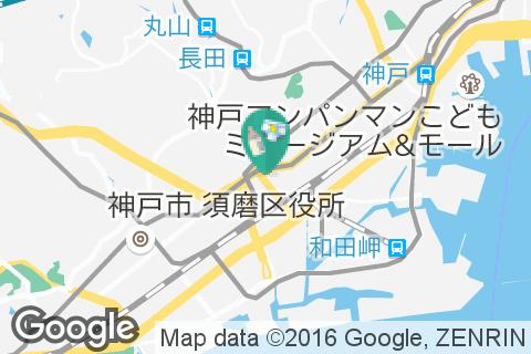 ライフ長田店の授乳室・オムツ替え台情報