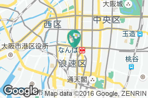 ホテルモントレ グラスミア大阪(23F)の授乳室・オムツ替え台情報