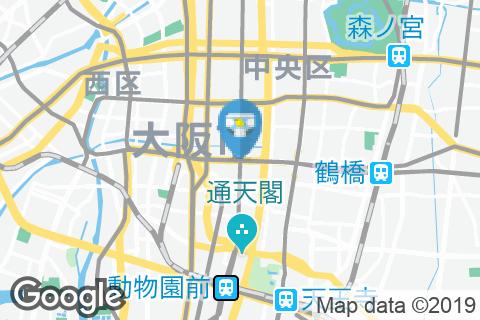 近鉄日本橋駅(改札内)のオムツ替え台情報