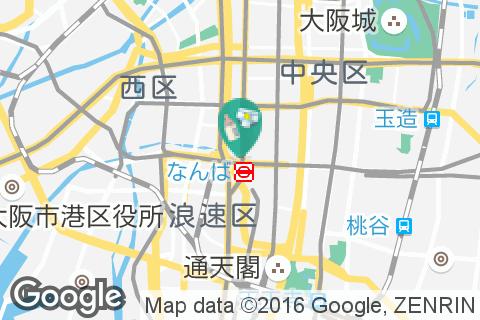 大阪マザーズハローワーク(4F)の授乳室・オムツ替え台情報