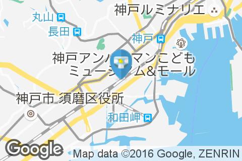 兵庫駅(1F)のオムツ替え台情報