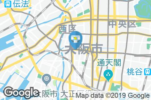 ロイヤルホスト 桜川店(1F)のオムツ替え台情報