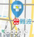 ガスト えびす橋店(B1)のオムツ替え台情報