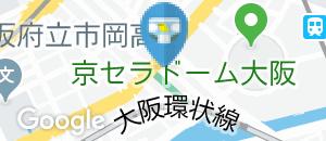 かっぱ寿司(2F)のオムツ替え台情報