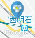 ビッグボーイ 西明石店(1F)のオムツ替え台情報