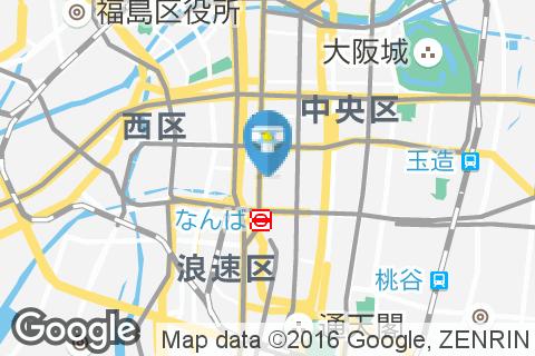 GU 心斎橋店のオムツ替え台情報