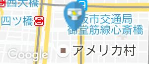 心斎橋オーパ(OPA)(6階)のオムツ替え台情報