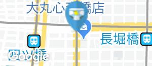 心斎橋駅(改札外)のオムツ替え台情報