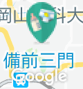 池田動物園の授乳室・オムツ替え台情報