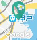 神戸市総合児童センターこべっこランドの授乳室・オムツ替え台情報