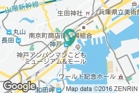 ザ マーカススクエア 神戸の授乳室・オムツ替え台情報