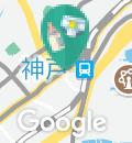 Life ライフ神戸駅前店(1F)の授乳室・オムツ替え台情報