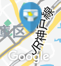 高速神戸駅(改札外)(B1)のオムツ替え台情報