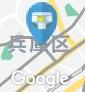 湊川駅(改札内)のオムツ替え台情報