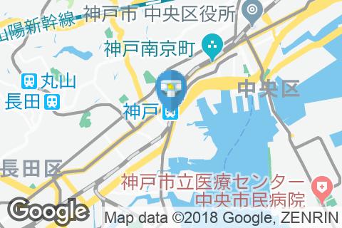 神戸駅(改札内)のオムツ替え台情報