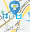 高速神戸駅(改札内)のオムツ替え台情報