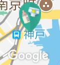 神戸ハーバーランドumie(5階 )の授乳室・オムツ替え台情報