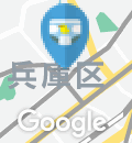 神戸パークタウン(1F)のオムツ替え台情報