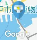 神戸ポートターミナルホールのオムツ替え台情報