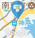 ハローワーク神戸(2F)のオムツ替え台情報