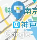 源ぺい 神戸・元町店(2F)のオムツ替え台情報
