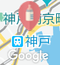 エスタシオン・デ・神戸(2F)の授乳室情報