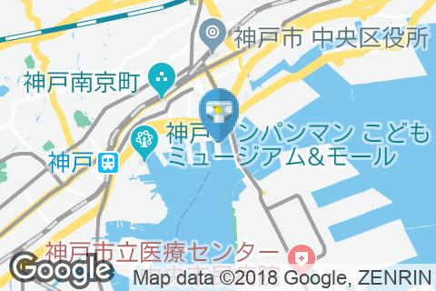 神戸三宮フェリーターミナルのオムツ替え台情報
