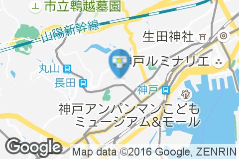 デニーズ 湊川店のオムツ替え台情報