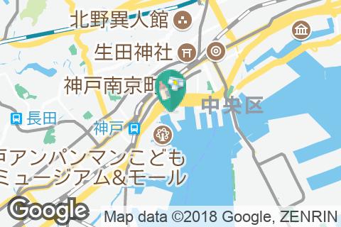 神戸ポートタワー(1F)の授乳室・オムツ替え台情報