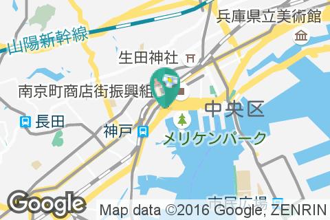 神戸波止場町TEN×TENの授乳室・オムツ替え台情報