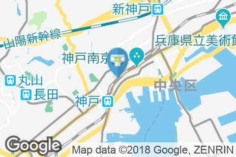 花隈駅(改札内)のオムツ替え台情報