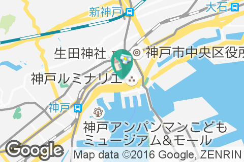 神戸市立博物館(2F)の授乳室・オムツ替え台情報