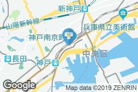 神戸風月堂 元町本店 サロン・ド・テ(1F)のオムツ替え台情報