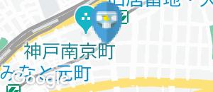スターバックスコーヒー神戸旧居留地店(1F)のオムツ替え台情報