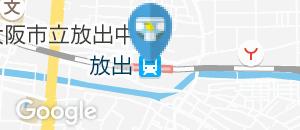 放出駅(多目的トイレ)のオムツ替え台情報