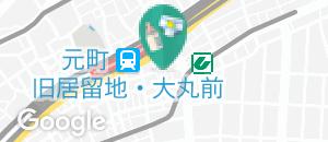 南京町広場の授乳室・オムツ替え台情報