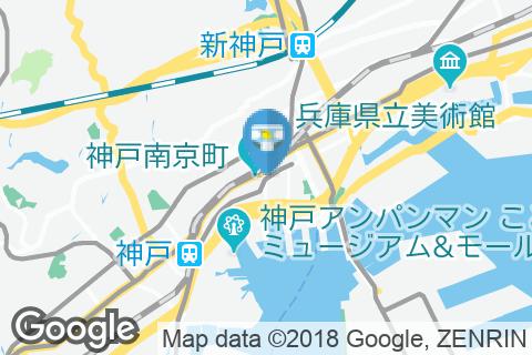 旧居留地・大丸前駅(改札内)のオムツ替え台情報