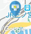JR西日本 元町駅(改札内)(1F)のオムツ替え台情報