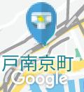 阪神電気鉄道 元町駅(改札外)のオムツ替え台情報