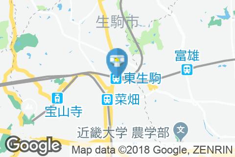 東生駒駅(改札内)のオムツ替え台情報