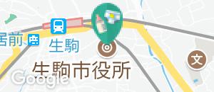 生駒市役所(2F)の授乳室・オムツ替え台情報